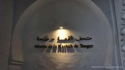 Tangiers Museum